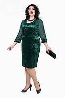 Нарядное женское платье больших размеров, фото 1
