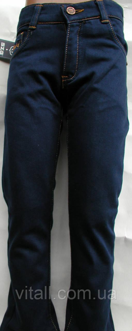 Стильные утеплённые котоновые брюки от 9 до 12 лет синего цвета