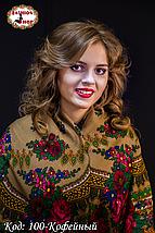 Украинский кофейный платок Цветущий сад, фото 3