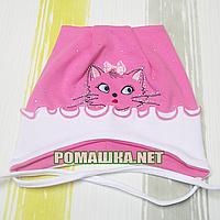 Детская трикотажная шапочка на завязках р. 50, отлично тянется, ТМ Аника 3280 Розовый