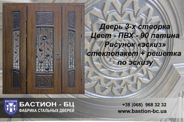 Входные двери по индивидуальным размерам