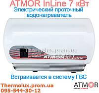 Атмор проточный водонагреватель (Atmor) InLine 7 кВт, фото 1