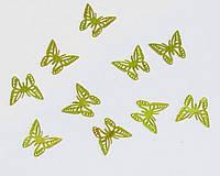 "Металлические фигурки ""Бабочки"" золото"