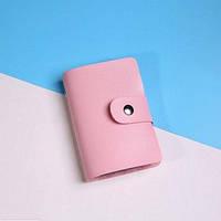 Кредитница Card Holder Pink