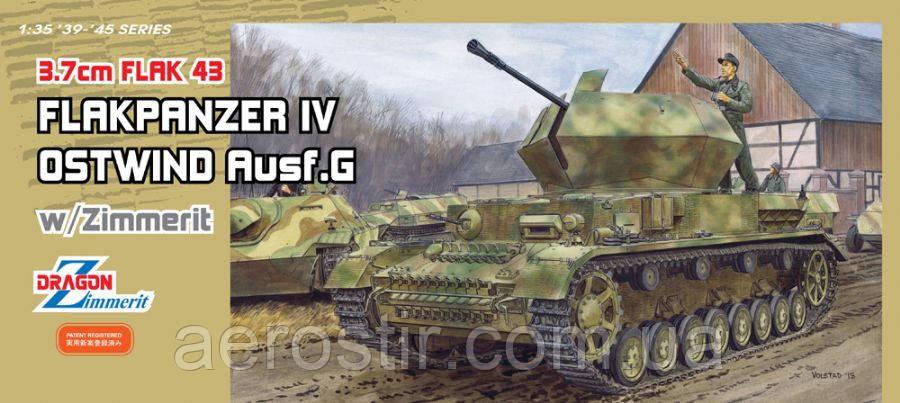 ЗСУ Flak.Pz.IV 'Ostwing' [w/Zimmerit] 1/35 DRAGON 6746