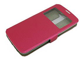 Чехол-книжка для LG K8 K350E боковой с окошком Exclusive Star розовый
