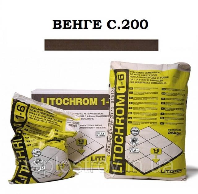 Litochrom 1-6 венге С.200