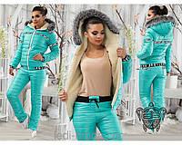 Женский спортивный зимний костюм-дутик на синтепоне, бирюзовый. Арт-650