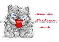 Печать съедобного фото - А4 - Вафельная бумага - День Св. Валентина №21