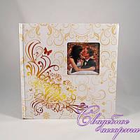 Свадебный фотоальбом №5