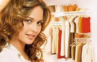 Базовый гардероб женщины: секреты стиля и привлекательности