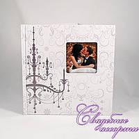 Альбом свадебный  №6