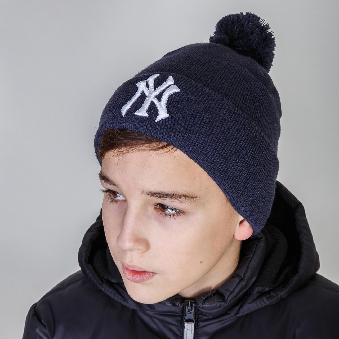 Модная шапка на зиму для мальчика New York с помпоном оптом - Артикул 2878