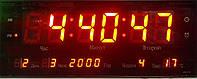Часы электронные настенные большие красные 3313-1/RED