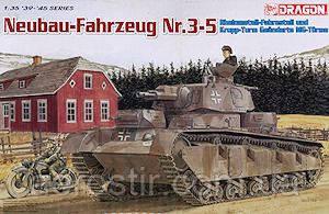Танк NEUBAU-FAHRZEUG Nr.3-5 1/35 DRAGON 6690