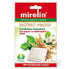 Експрес-маски для жирної та комбінованої шкіри, 2шт, Mirelin