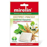 Експрес-маски для жирної та комбінованої шкіри, 2шт, Mirelin, фото 1
