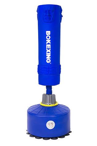 Водоналивная груша для бокса Box Men синий, фото 2