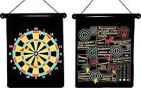 Веселая игра магнитный Дартс-Фанты Duke MDB1503