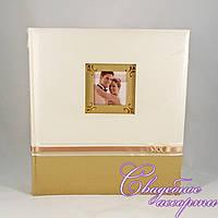 Свадебный фотоальбом №15