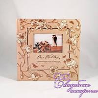 Свадебный фотоальбом №1