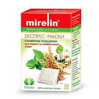 Экспресс-маски для жирной и комбинированной кожи, 20шт, Mirelin
