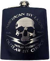 Фляжка Outlaw Threadz (200ml)