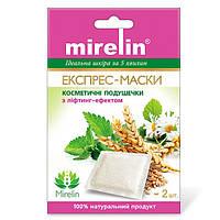 Експрес-маски з ліфтинг-ефектом, 2шт, Mirelin, фото 1