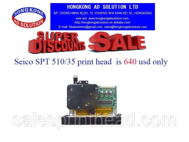Печатная головка Сейко Seico SPT510/35 стоит всего 640дол/шт в Гонконге.