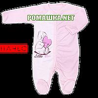 Человечек для новорожденного р. 68 с начесом ткань ФУТЕР 100% хлопок ТМ Алекс 3042 Розовый1