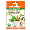 Експресс-маски для сухої та нормальної шкіри, 2шт, Mirelin