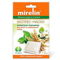 Експресс-маски для сухої та нормальної шкіри, 2шт, Mirelin, фото 1