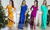 Платье вечернее, размеры 42; 44; 46 код 466Р