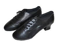 Обувь для танца LD9311