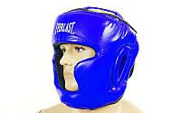 Шлем боксерский с полной защитой Кожа Everlast ZB-5007E-B