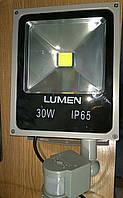 Светодиодный прожектор с датчиком движения LUMEN (типа LL-242) 1LED 30W белый