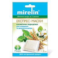 Експрес-маски для очищення та живлення шкіри, 2шт, Mirelin, фото 1