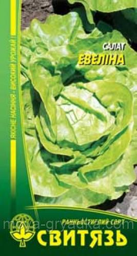 Евеліна, салат 0,5г(гол.зел) СВ