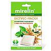 Експрес-маски з ефектом омолодження, 2шт, Mirelin