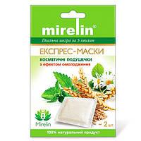 Експрес-маски з ефектом омолодження, 2шт, Mirelin, фото 1