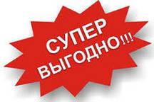 Самые низкие цены на электрошокеры в Украине! Оптовая и розничная продажа.