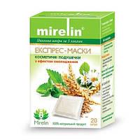 Експрес-маски с ефектом омолоджения, 20шт, Mirelin, фото 1