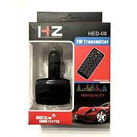 Автомобильный FM модулятор HZ HED-08, трансмиттер с пультом управления