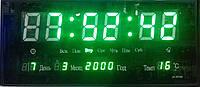 Часы электронные настенные большие зеленые 3615-5/GREEN