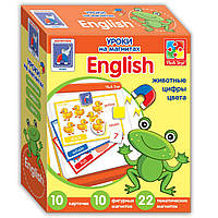 Англійська мова на магнітах. Тварини