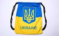 Рюкзак-мешок UKRAINE GA-4433-UKR