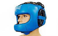 Шлем боксерский с бампером Кожа EVERLAST BO-5240-B