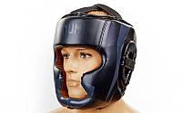 Шлем боксерский с полной защитой FLEX VENUM BO-5339-BK