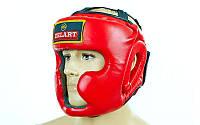 Шлем боксерский с полной защитой PU ZB-5207-R