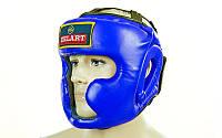 Шлем боксерский с полной защитой PU ZB-5207-B